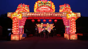 China Light China Lights 2019 What You Need To Know About The Whitnall