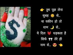 s letter whatsapp status video song in
