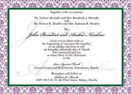 elegant wedding invitationsideas wedding invitations inexpensive Elegance Wedding Cards Sri Lanka wedding invitation layout on caricatures at iba pa sample wedding invitation benjo and anika Sri Lankan Wedding Sarees