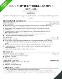 Template Internal Resume Format Sample New Type Us Style