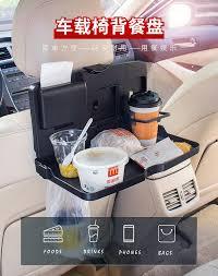 <b>E FOUR Car</b> Dinner Table PP&Belt Seat Back Tablet Lada Granta ...