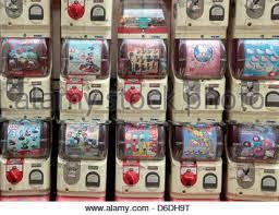 Vending Machines Manchester Mesmerizing Vending Machines Chinatown Manchester UK Stock Photo 48 Alamy