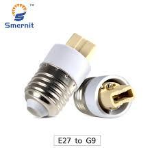 1pcs E27 To G9 Lamp Holder Converter Led Light Base Adapter Socket