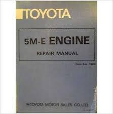 Toyota 5M-E Engine Repair Manual 1979 98395 | Jacks Workshop Manuals ...