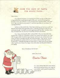 sample letter school resume format for freshers resume sample letter school sample school donation letter fundraiser help wish a letter from santa sample