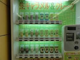 Floral Vending Machine Gorgeous Floral Vending Machines 48Flower