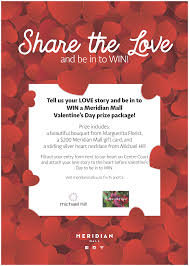 share the love and be in to win