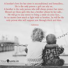 A Brothers Love For Her Quotes Writings By Aishwarya Rao
