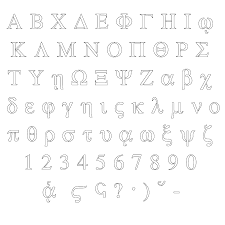 Lettering Stencils To Print Printable Alphabet Letters Stencils Download Them Or Print