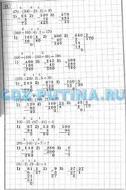 ГДЗ решебник по математике класс Моро и часть Учебник