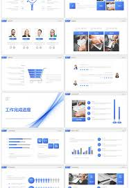 Simple Sales Report Awesome Blue And Simple House Rental Sales Report Ppt Template For