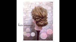 成人式の髪型編み込みやアップのやり方を伝授 人気おすすめ髪型
