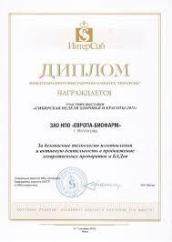 Купить Диплом Мурманск Омск andlibfor driver купить диплом мурманск омск