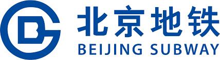 File:Beijing Subway logo.svg - Wikipedia