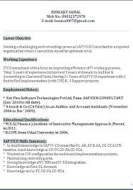 Sample Sap Consultant Cover Letter Training Consultant Resume Sap