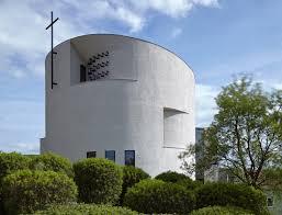 Church | Inhabitat - Green Design, Innovation, Architecture, Green ...