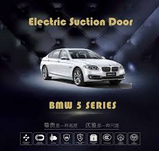 bmw 5 series smart electric suction doors car door closer auto spare parts