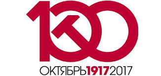 Rezultat iskanja slik za 100 anni della rivoluzione russa