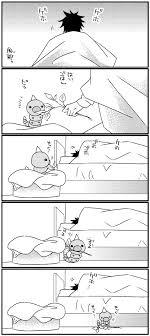 漫画 超可愛いポケモンgoのビードルさん Buzznetおもしろネタ