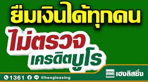 เช็คหวย 16 กุมภาพันธ์ 2564 - ตรวจหวย ตรวจผลสลากกินแบ่งรัฐบาล งวดประจำวันที่  16 ... : เลขเด็ดหวยไทย 16 กุมภาพันธ์ 2564 แนวทางสลากกินแบ่งรัฐบาลงวด.