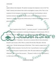Poetry Analysis The New Colossus Essay Example Topics And