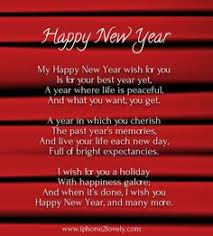 Christian New Years Poems Quotes Best of Happy New Year Poems In Hindi Happy New Year Wallpapers