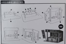 ダイソー 工作キット たこ焼き屋 ペーパークラフト 100円 Daiso レビュー