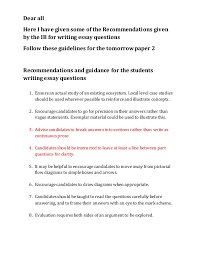 sample essay about reference for essay cite the author of the essay the of the essay the of the doing so means you have to renumber all the references whenever you insert a new