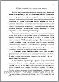 Отчеты по практике презентации переводы текстов написание   написание Отчеты по практике презентации переводы текстов написание контрольных и курсовых работ написание
