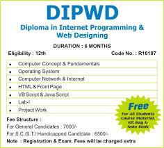 bharat sevashram sangha diploma in internet programming web designing dipwd r10107