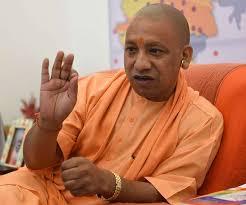 Image result for yogi sarkaar
