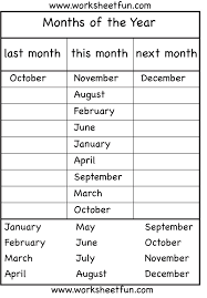 16 best months of the year images on Pinterest | Calendar ...