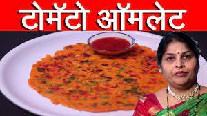tomato omelet recipe in marathi by