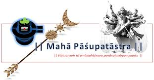 Image result for pashupatastra weapon