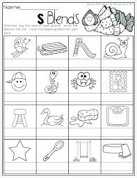 Blends Worksheets Kindergarten Blends Worksheets Kindergarten ...