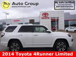 Used 2014 Toyota 4Runner For Sale | Muskegon MI | JTEBU5JR7E5193504