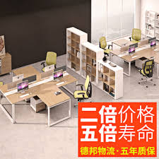 deck screen desk office furniture. Get Quotations · Office Furniture Desk Staff 4 People Minimalist Modern Screen  Position Deck Double Desktop Computer Office O
