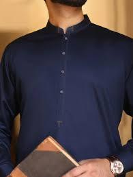 Mens Shalwar Kameez Collar Designs 2019 Pakistani Mens Shalwar Kameez In Navy Blue Colour M2648