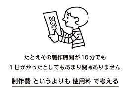 もっとお金の話をしようサタケシュンスケイラストレーターnote