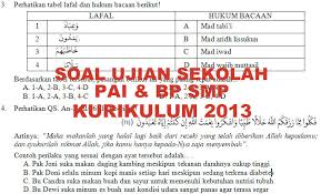 Soal usbn pai sma dan kunci jawaban pdf. Soal Dan Kunci Jawaban Ujian Sekolah Pai Smp Tahun 2020 Kurikulum 2013 Didno76 Com