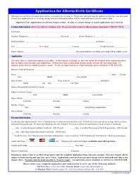 Application For Award Certification Letter Ab Ust Hk