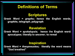 Inspiration Revelation And The Scriptures 40 Tim 40 Ppt Download Impressive English Inspiration