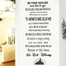 in this house we do disney wall decals es iwallsticker