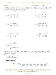 simultaneous equations with a quadratic worksheet tes tessshlo