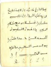 the autobiography in arabic of a senegalese enslaved in north i have an essay in alryyes book ldquo god does not allow kings to enslave their people islamic reformists and the transatlantic slave trade