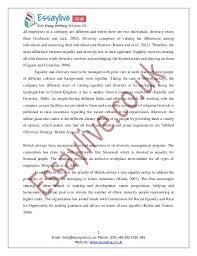 elitism essay repressive tolerance by herbert marcuse 1965