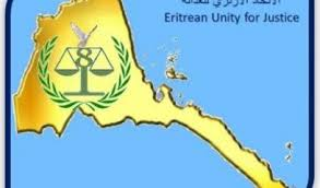Image result for ERITREAN UNITY FOR JUSTICE – UK logo images