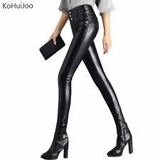 kohuijoo autumn winter women faux leather pants high waist on plus size pencil pants female plus