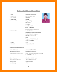 marriage biodata format in english sample resume for marriage proposal in 2019 biodata format