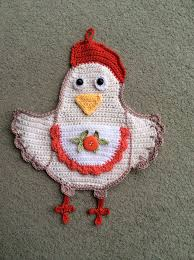 Crochet Chicken Pattern Unique Decorating